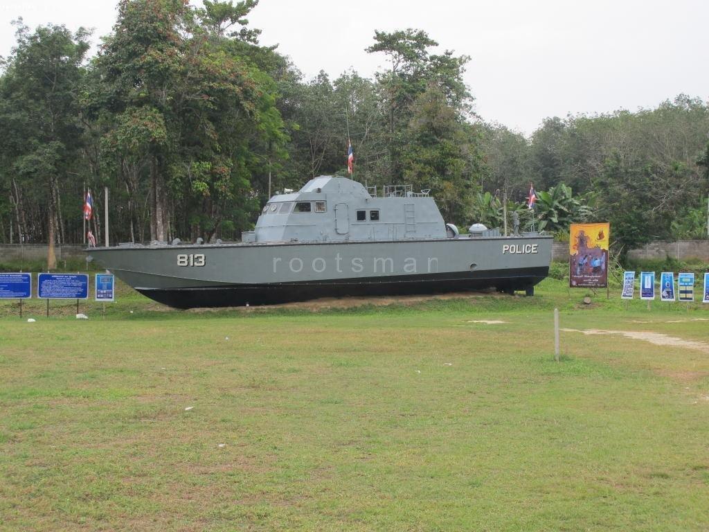Thailand, Khao Lak - Police Boat