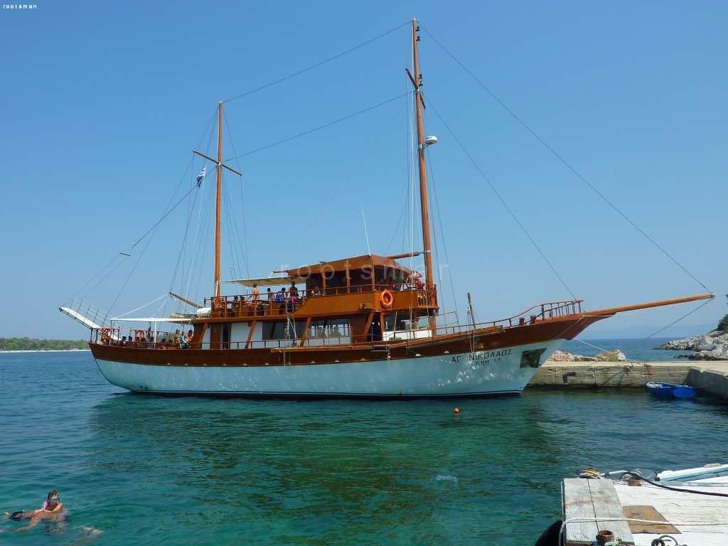 Hellas, Halkidiki